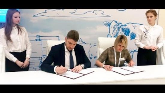 Embedded thumbnail for ГК «РОТА-АГРО» — партнер VI Международного агропромышленного молочного форума